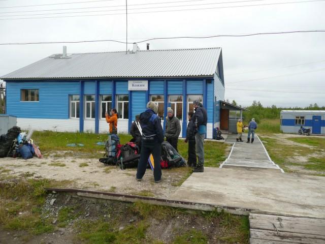 Станция Кожим