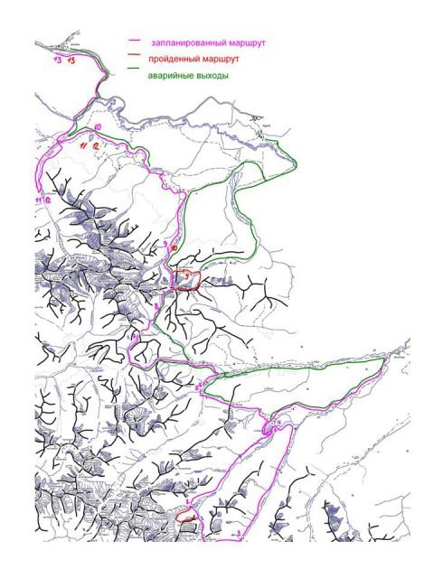 Отчет о пешеходном походе 2 к.с. по Горному Алтаю