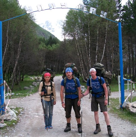 Отчет о горном походе 2 к.с., Кавказ