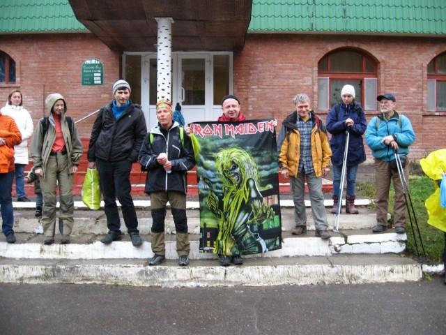13-ый осенний марафон московских туристов