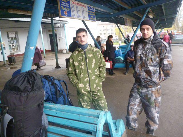 Отчет о пешеходном походе 1 к.с., по Костромской области Чухломскому и Солигалическому районах
