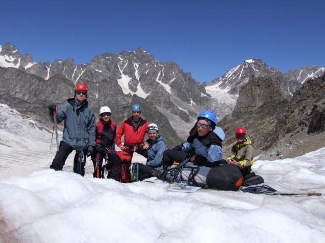 Фото 46 группа на ледопаде
