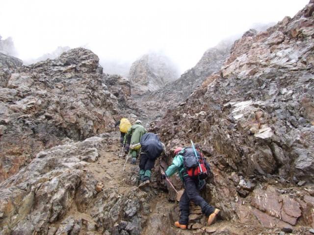 Фото 113 подход к скальному кулуару пер. Скалистый