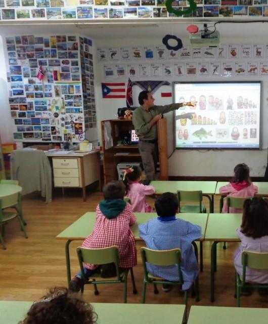 Детский садик / Kindergarten