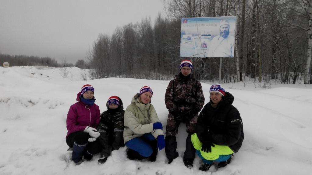 Отчет о туристском походе по Костромской области 23 – 26 февраля 2017 года.