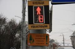 г. Витебск, светофор