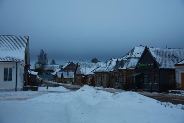 Деревня Гольшаны
