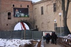 Вход в Старый замок, Гродно
