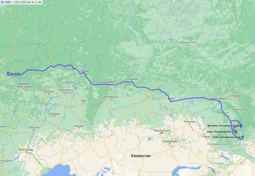 Отчет о  прохождении водного похода   4  категории сложности в районе  Республики Алтая, по рекам Чуя – Катунь, август 2020 г.